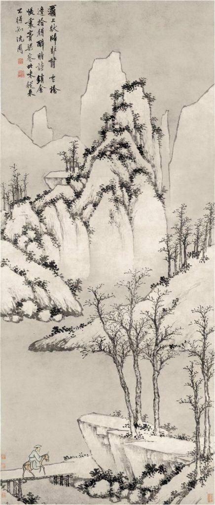 Pittura cinese - Vento e neve sul ponte Ba (灞桥风雪图), di Shen Zhou