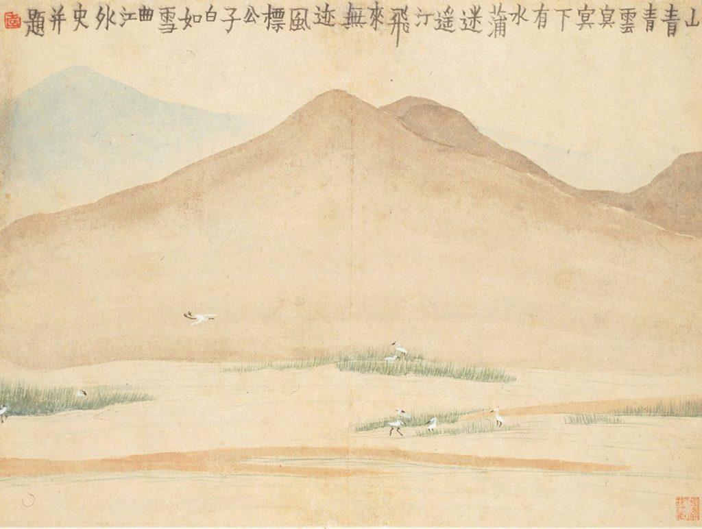 """Pittura cinese - """"Paesaggio"""" di Jin Nong"""