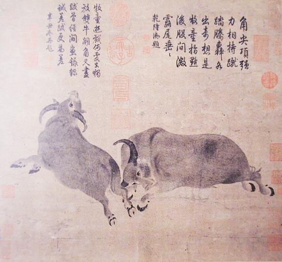 """Pittura cinese - """"Tori combattenti"""" di Dai Sung"""