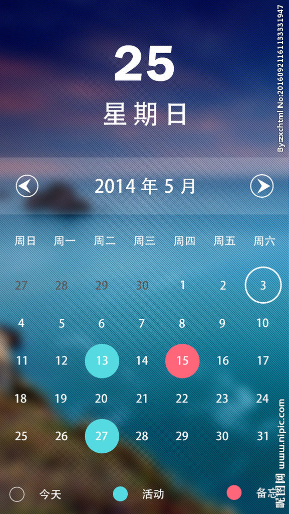 Data cinese in uno smartphone