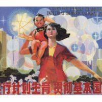 figlio unico in Cina