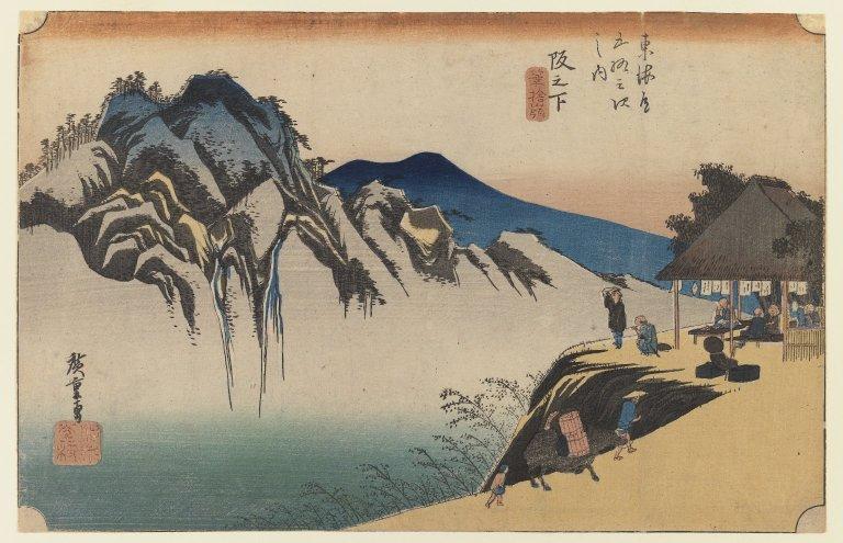 "ALT=""Hiroshige Sakanoshita"""