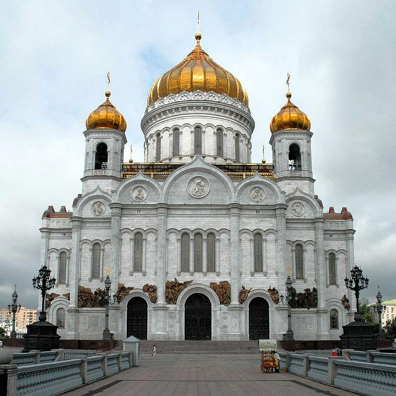 Cattedrale di Cristo Salvatore, Mosca