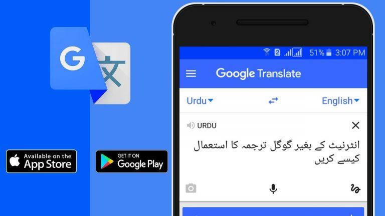 Google Traduttore app immagine