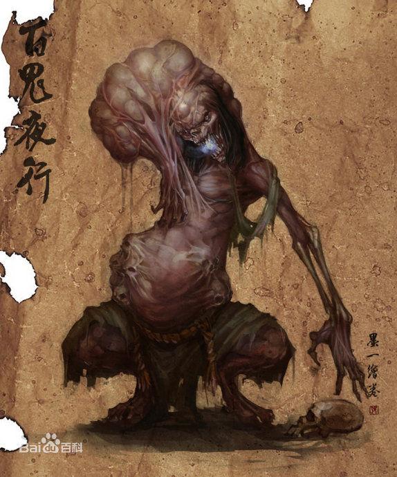 "Mostri cinesi - Èguǐ (饿鬼), il ""fantasma affamato"" (Hungry ghost)"